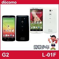 LG G2 DOCOMO L01F (LG G2 L-01F)